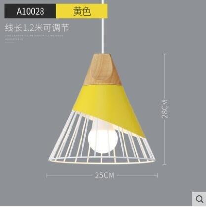 北歐餐廳吊燈三頭創意個性臥室床頭小燈具馬卡龍單頭咖啡廳吧台燈
