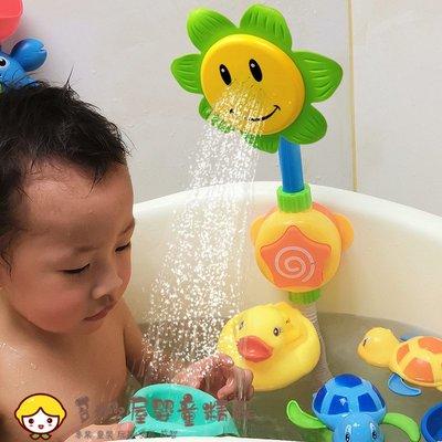 ~多妙屋~ 電動向日葵花灑 抖音兒童戲水寶寶 洗澡玩具 小烏龜 游泳嬰兒 女孩男孩  WJ034