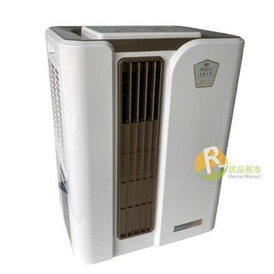 【居品租市】 專業出租平台 【出租】Mistral 美寧 透涼移動空調JR-AC5MT(不挑色)