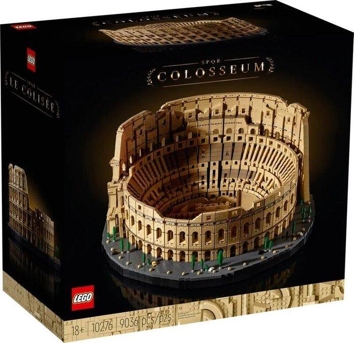現貨 正版 樂高 LEGO 創意系列 10276 羅馬競技場 COLOSSEUM 9036pcs 公司貨 全新