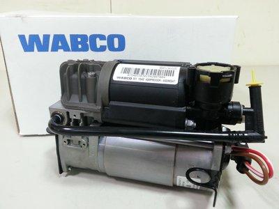 BENZ W220 避震器 打氣 空氣 氣壓 泵浦 幫浦 原廠WABCO品牌 (全新品) 2113200304