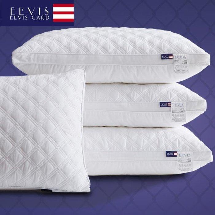 枕頭 枕頭枕芯棉質羽絲絨護頸成人單人低枕