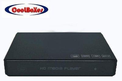 酷盒M4 影片播放機可內置2.5吋硬碟變身行動硬碟也可外接USB有VGA輸出支援 MKV AVI MP4免運費