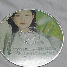 雲閣508~趙詠華 風的顏色