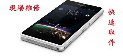 【12號】手機現場維修 SONY Z1 Campact  螢幕破裂/電池膨脹/無法充電/泡水/摔機/