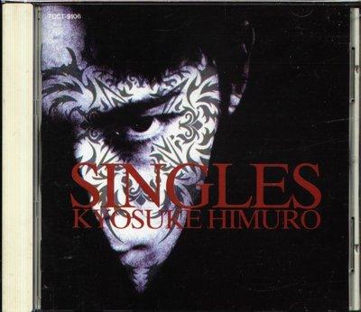 八八 - 冰室京介 - SINGLES 1988~1994 - 日版 CD  Himuro Kyosuke
