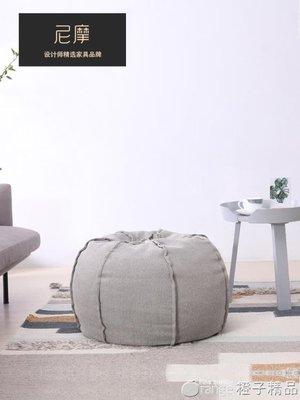 Nimo尼摩 北歐ins豆袋懶人沙發小戶型客廳創意休閑個性單人榻榻米qm