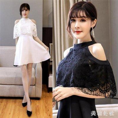 小禮服 大碼小禮服新款洋裝白色短款宴會聚會生日派對掛脖連身裙OB5484