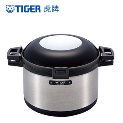日本製【TIGER虎牌 】6.0L附手把悶燒調理鍋 悶燒鍋 真空調理鍋 不鏽鋼製內鍋 全新公司貨 NFI-A600