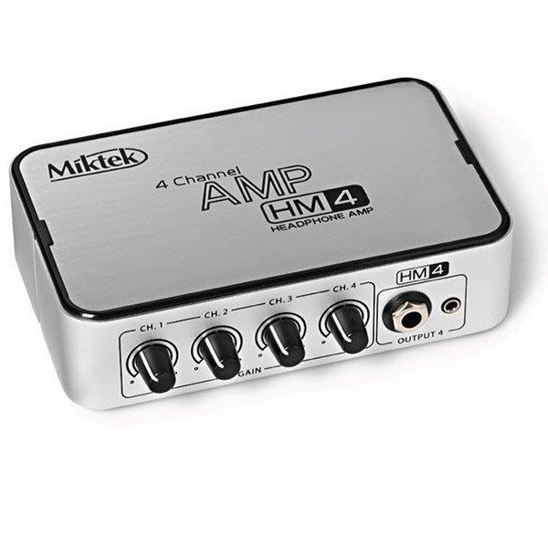 《民風樂府》美國品牌 Miktek HM-4  四通道監聽耳機前級 4組耳機輸出可獨立控制音量 錄音最方便