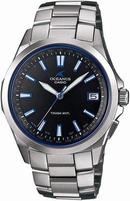 光華.瘋代購 [預購] CASIO OCEANUS OCW-S100-1A JF 海神 太陽能電波錶