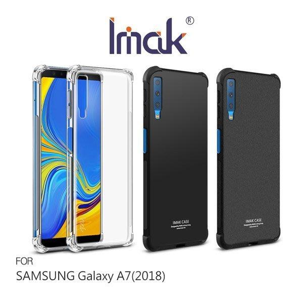 Imak SAMSUNG Galaxy A7(2018) 全包防摔套(氣囊) 鏡頭保護 耐磨抗刮【MIKO手機館】