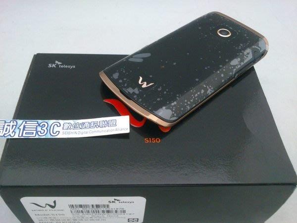 ☆誠信3C☆買賣交換最划算☆只賣1500超新 SK W-S150  4 吋觸控式螢幕480 x 800pixels 螢幕