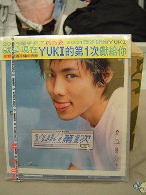 YUKI 第一次 首張個人全新專輯 首批限量版 (全新/未拆封/附側標) 特價:1200元