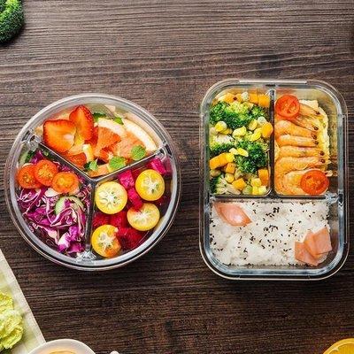日和生活館 物生物分隔微波爐玻璃飯盒加熱帶蓋保鮮盒微波碗專用分格餐盒套裝S686