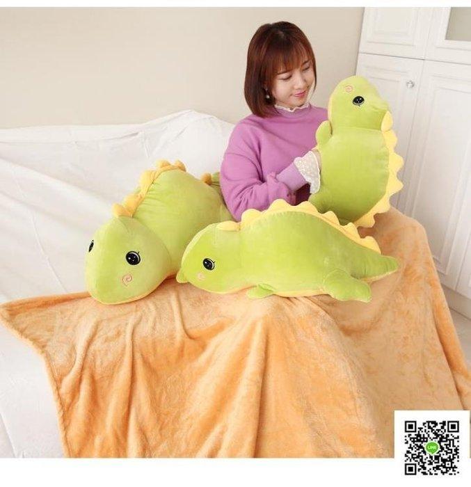 恐龍毛絨玩具玩偶小恐龍娃娃公仔男孩霸王龍暴龍兒童布娃娃