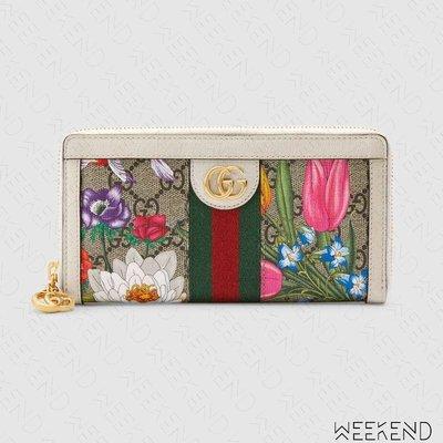 【WEEKEND】 GUCCI Ophidia Flora 花朵 織帶 拉鍊 皮革 皮夾 長夾 白色 523154