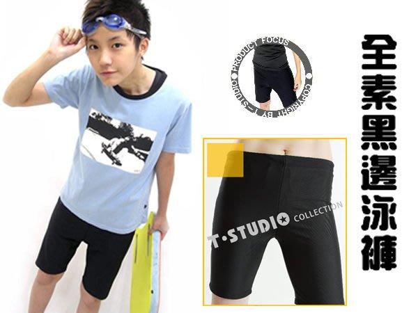 WaLi【T0807006】T-STUDIO束胸專賣店,基本款素色泳褲,實穿好搭,顯瘦設計