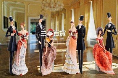 三季情侶創意歐式 情人節擺件裝飾品擺設...