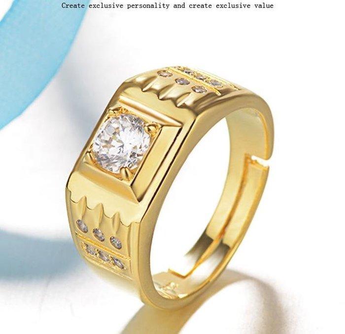日韓時尚砂金男款九鋯石水鑽可調式開口戒指情人節禮物生日禮物買一送二