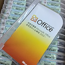 Microsoft Office 2010 Home and Business Box