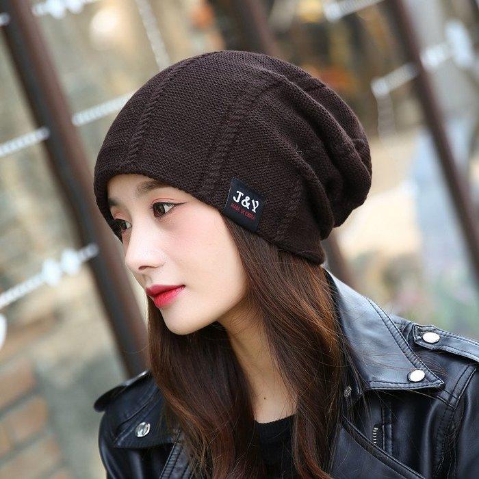 加厚保暖月子帽子秋冬款產婦帽韓版毛線帽冬季產後休閒百搭套頭帽YSY