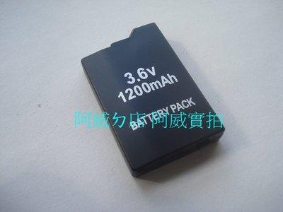 PSP 2007 3007 PSP電池 1200mah