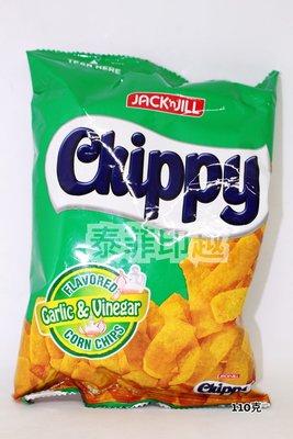 {泰菲印越 } 菲律賓 chippy 醋蒜風味 脆片 garlic & vinegar 餅乾