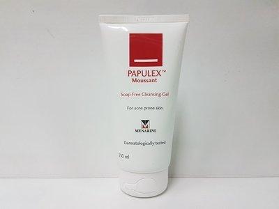 Papulex papulex 法國製造 Moussant 150mL cleansing gel非肥皂超溫和made in france原$190