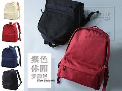 BANG T3◎日本 帆布 雙肩背包 背苞 帆布包 清新 纯色 男女 學院風 書包【BG13】