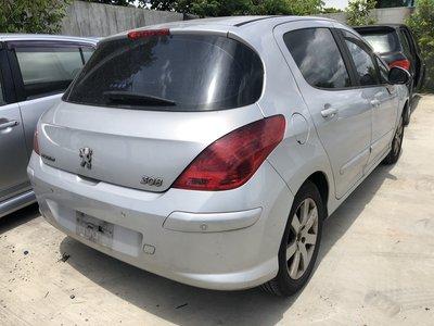 埔心汽車材料 報廢車 寶獅 Peugeot 308 HDI 2.0 2010 零件車 拆