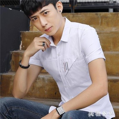 ZIHOPE 襯衫 夏季短袖襯衫男士修身韓版薄款休閒生百搭潮流白色襯衫ZI812