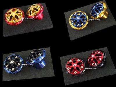 LFM-3D前輪防摔球/前叉碟盤防摔球~SMAX/勁戰4代/Racing King/Z1/BWSR/FIGHTER/G6