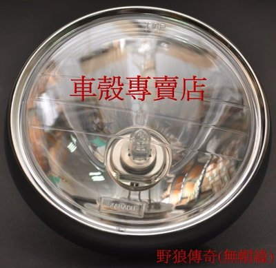 [車殼專賣店] 適用:野狼傳奇大燈組 無帽緣(含線組及燈泡) $350