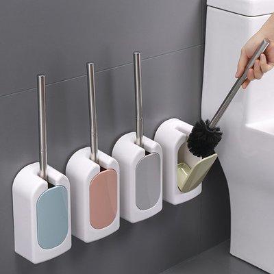 Color_me【A023】自動開關 清潔刷 收納盒 去污 刷子 不鏽鋼 清潔 廁所 汙漬 北歐風馬桶刷套裝