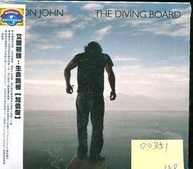 *愛樂二館* ELTON JOHN / THE DIVING BOARD 全新 D0351
