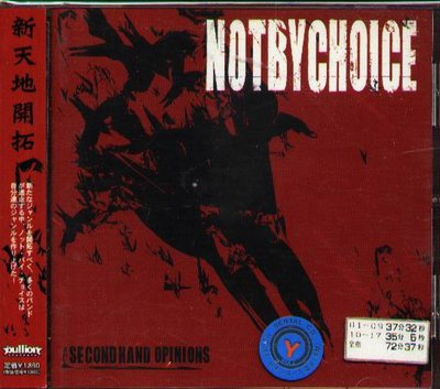 八八 - NOT BY CHOICE - SECONDHAND OPINIONS - 日版 CD+OBI