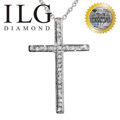 【頂級美國ILG鑽飾】 Priceless treasure 無價之寶 十字架項鍊 NC222