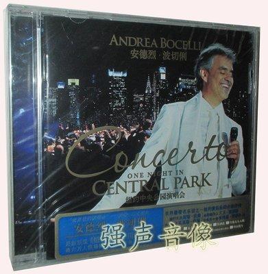 CD光碟 正版 安德烈.波切俐 紐約中央公園演唱會(CD)Andrea Bocelli專輯