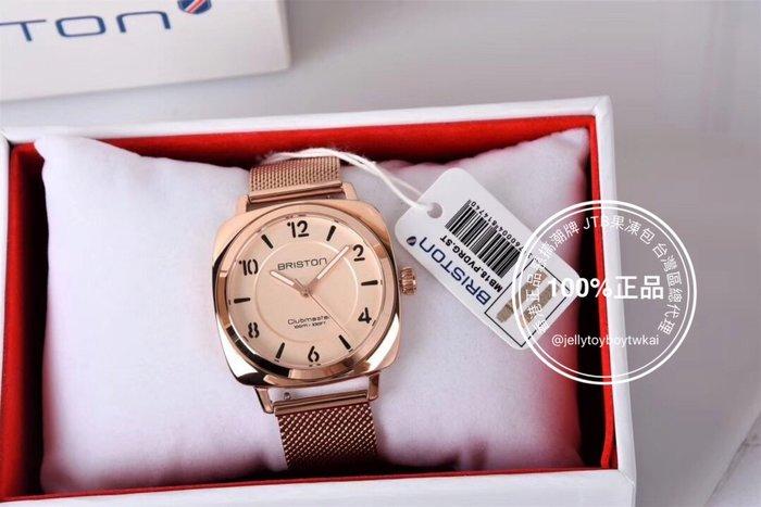 全新正品 briston法國時尚運動手錶 CLUBMASTER CHIC 36MM 玫瑰金色 小沛納海_DW 米蘭錶帶款