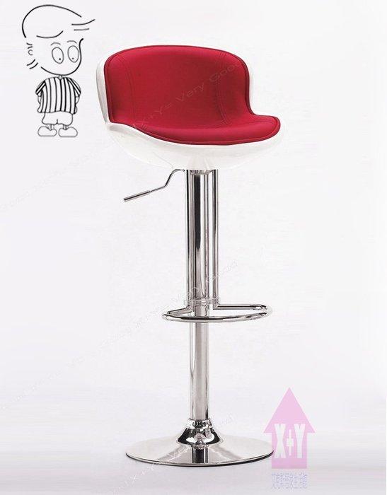 【X+Y時尚精品傢俱】現代吧檯椅系列-瓦特 吧台椅(白紅色)-玻璃纖維+電鍍合金腳.摩登家具