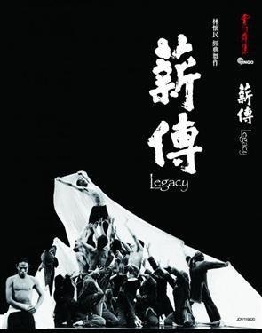 雲門:薪傳 三十週年特別公演版 DVD / 雲門舞集 ---JDV119020