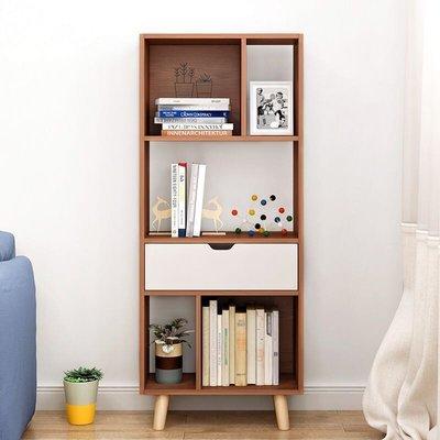 【包運費 送貨上門】現代簡約落地書架 客廳收納架 辦公室 開放置物架 書房書櫃 小書架 北歐風 書櫃 多功能