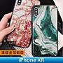 【妃小舖】 iPhone XR 滴膠/ 金箔/ 閃粉 油墨...