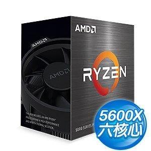 現貨 代理商貨 AMD Ryzen 5 5600X 6核/12緒 處理器《3.7GHz/35M/65W/AM4》