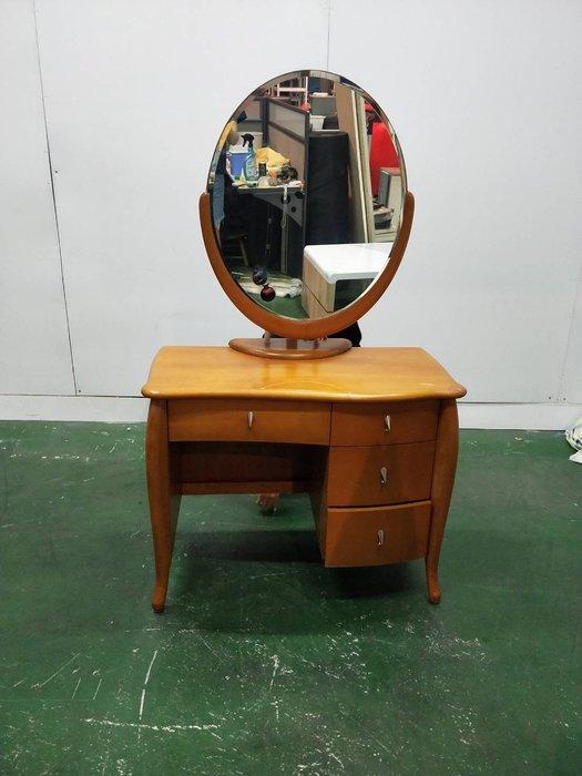 二手家具全省估價(大台北冠均 新五店)二手貨中心--復古懷舊木製橢圓鏡化妝桌 鏡台 化裝台 書桌 H-9070392