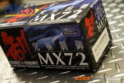 Endless MX72 日本原裝 高階競技版來令片 對應各車款 各品牌活塞卡鉗型號 規格齊全 歡迎詢問  / 制動改