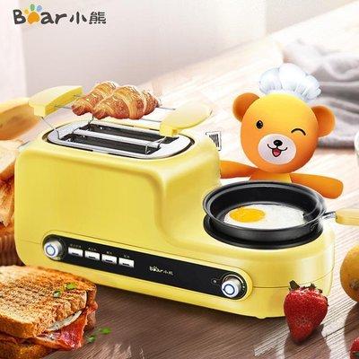220V烤面包機家用2片早餐多士爐Bear/小熊 DSL-A02Z1土司機全自動吐司 st826