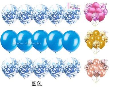 ☆[Hankaro]☆歐美熱銷創意派對布置素面透明亮片氣球系列