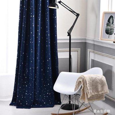 現代簡約遮光隔熱純色加厚客廳臥室飄窗防曬窗簾    LY5982